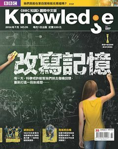 Knowledge知識家 第 2014-07 期封面
