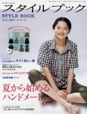 MRS. STYLE BOOK封面
